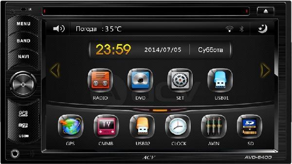 Автомагнитола ACV AVD-6400