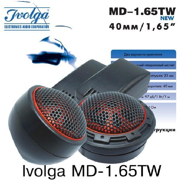 Акустика Ivolga MD-1.65TW New