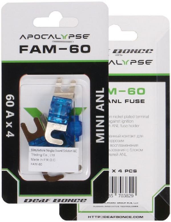 Предохрантитель Alphard Apocalypse FAM-60