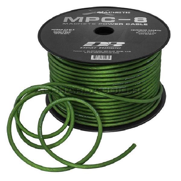 Alphard MPC-8GA Green