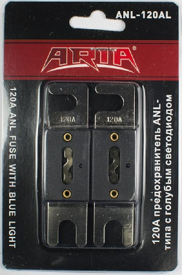 Предохрантитель ARIA ANL-120AL