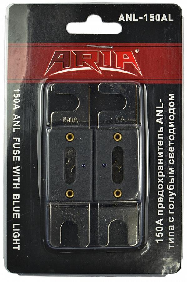 Предохрантитель ARIA ANL-150AL