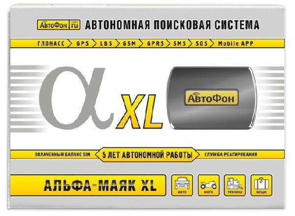 Маяк Автофон АЛЬФА XL