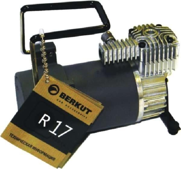 BERKUT R-17