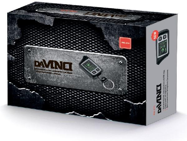 Сигнализация DaVINCI PHI 1370RS