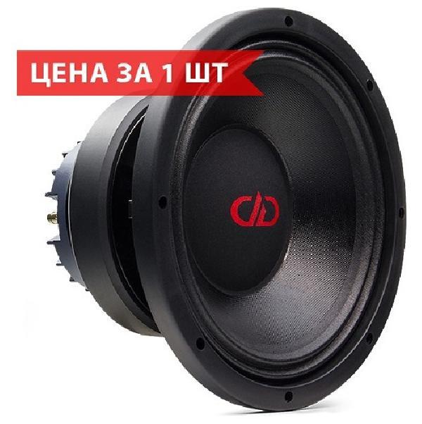 DD Audio VO W10-S4