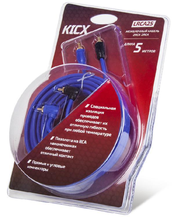 Межблочный кабель KICX LRCA25