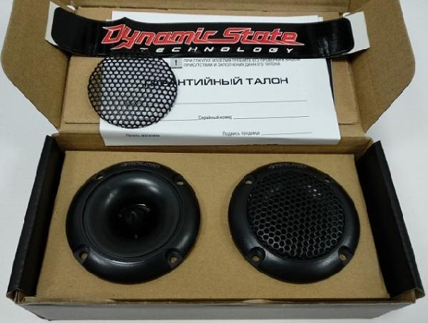 Dynamic State NT-7.2 NEO