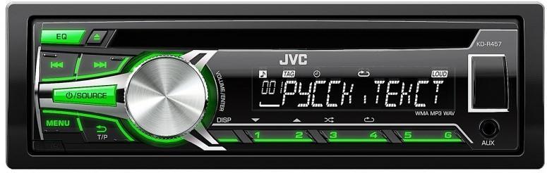 JVC KD-R457EE