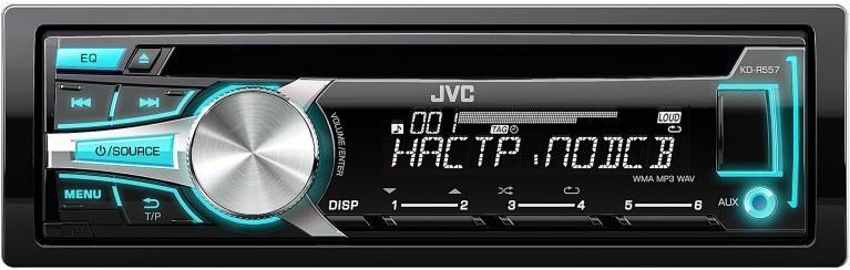 JVC KD-R557EE