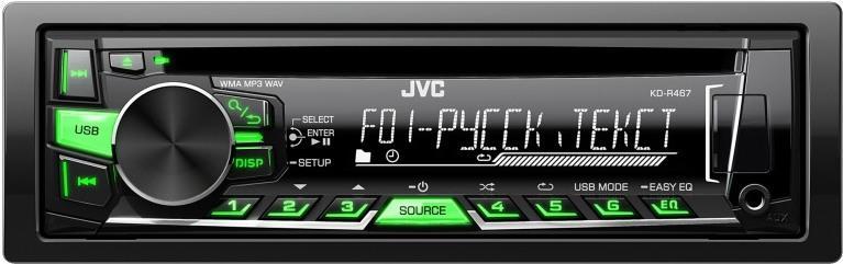 JVC KD-R567EED