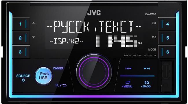 USB-Автомагнитола JVC KW-X730 - фото 3