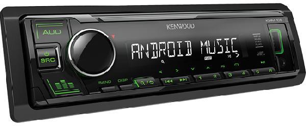 Автомагнитола Kenwood KMM-105GY