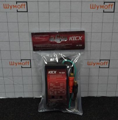 KICX HL 330