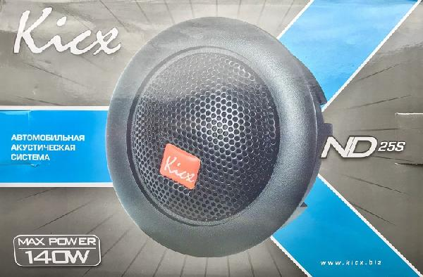 Акустика KICX ND-25S
