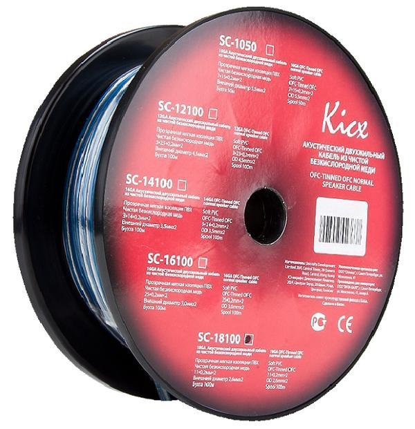 Акустический кабель KICX SC-18100
