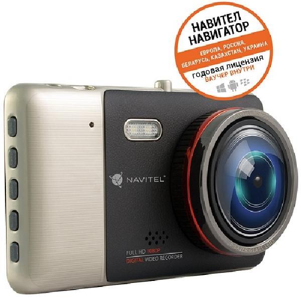 NAVITEL MSR900
