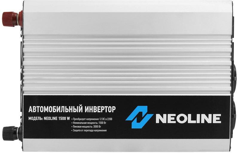 Neoline 1500W