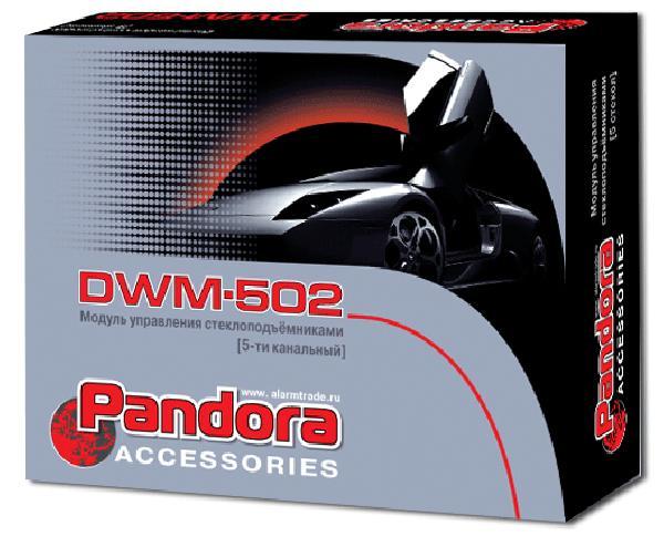 Контроллер Pandora DWM 502