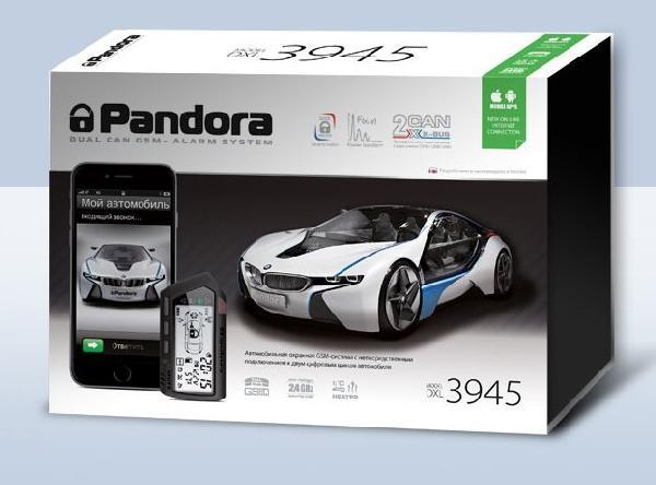 Сигнализация Pandora DXL 3945 Pro
