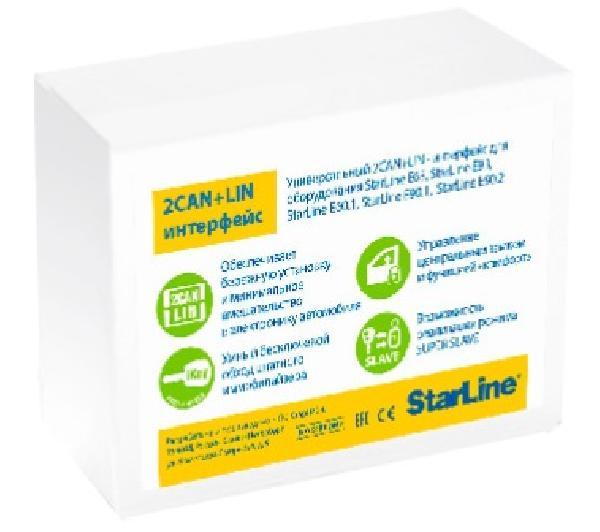 Модуль StarLine 2CAN-LIN (1шт)