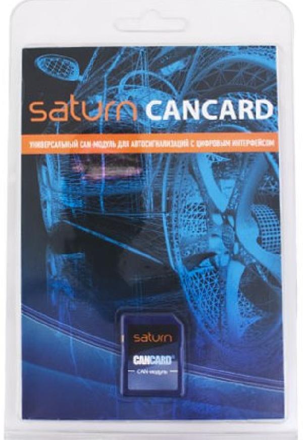 Модуль Saturn Cancard