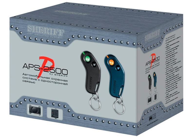 Sheriff APS2500