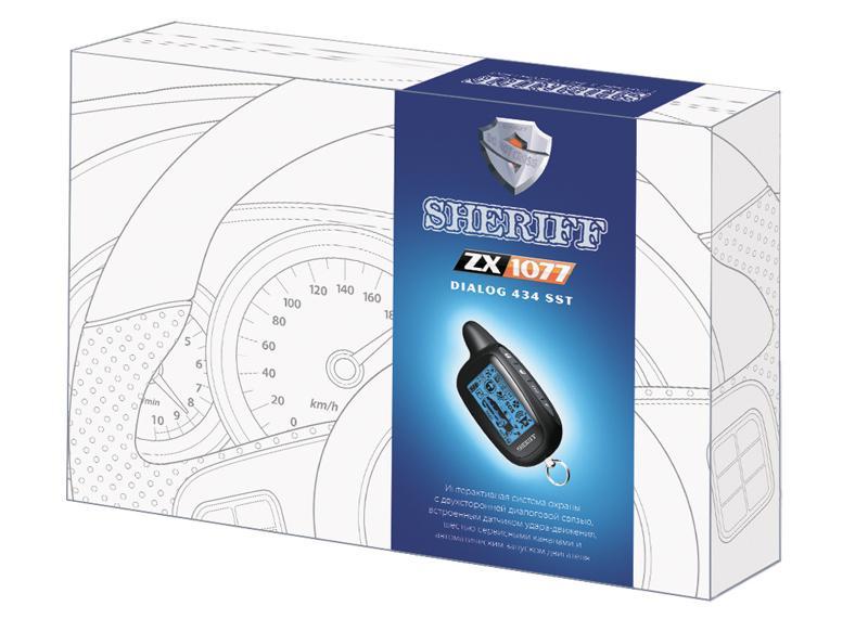 Sheriff ZX-1077 dialog