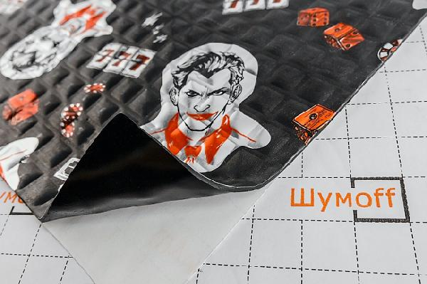 Вибродемфирующий материал Шумофф Black Joker