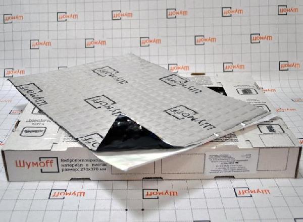 Вибродемфирующий материал Шумофф М2 (маленький лист)