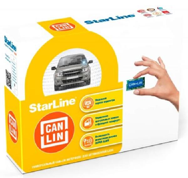 StarLine CAN-LIN (1шт)
