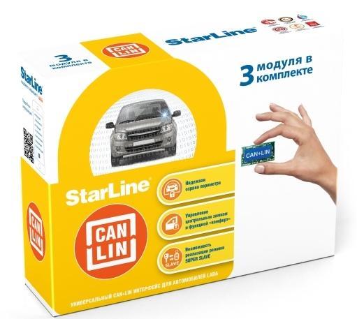 StarLine CAN-LIN (3шт)