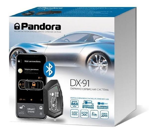 Сигнализация Pandora DX 91