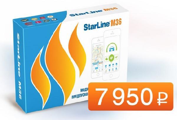 Трекер StarLine M36