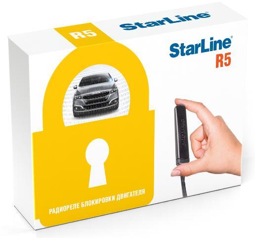 StarLine R-5