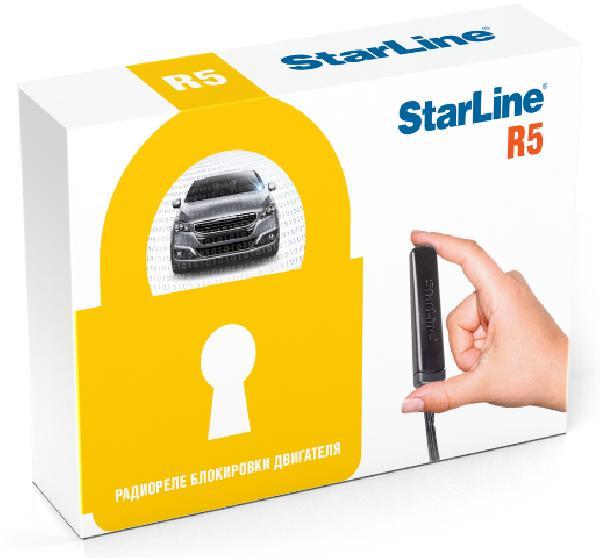 Радиореле блокировки двигателя StarLine R-5