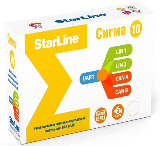 StarLine Сигма 10