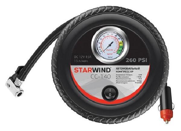 Компрессор Starwind CC-140