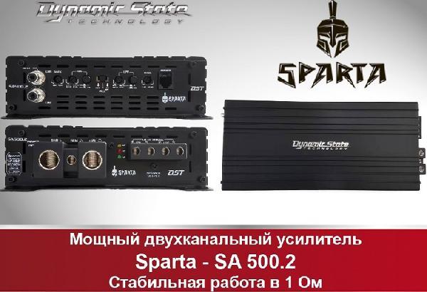 Усилитель Dynamic State SPARTA SA500.2 v2